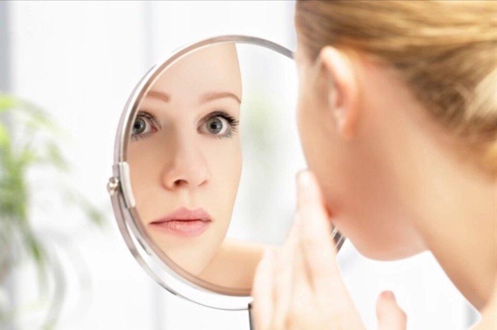 No le creas al Espejo